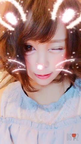 「ウインクできない子><」06/13(06/13) 23:44 | すずねの写メ・風俗動画