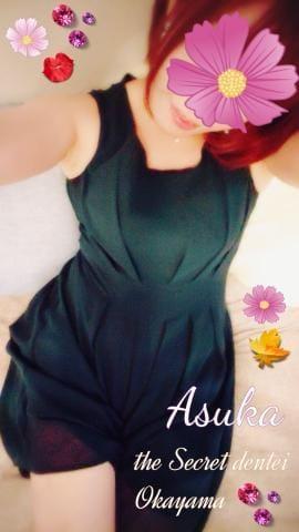 「福山のカズくんへ☆☆☆☆☆」09/04(09/04) 09:52 | ★あすか★の写メ・風俗動画