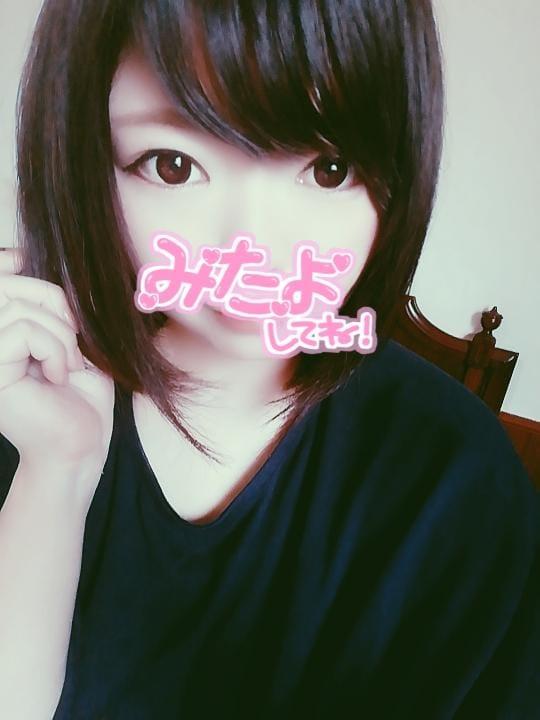 「忘れられてないかな?(笑)」09/06(09/06) 22:01 | ららの写メ・風俗動画