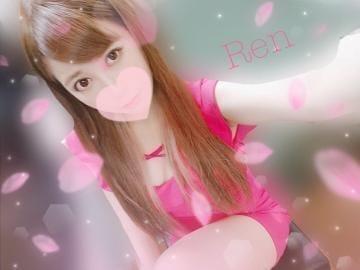 「こんにちわ」09/07(09/07) 15:45   体験れん☆ルックス完全保障!の写メ・風俗動画