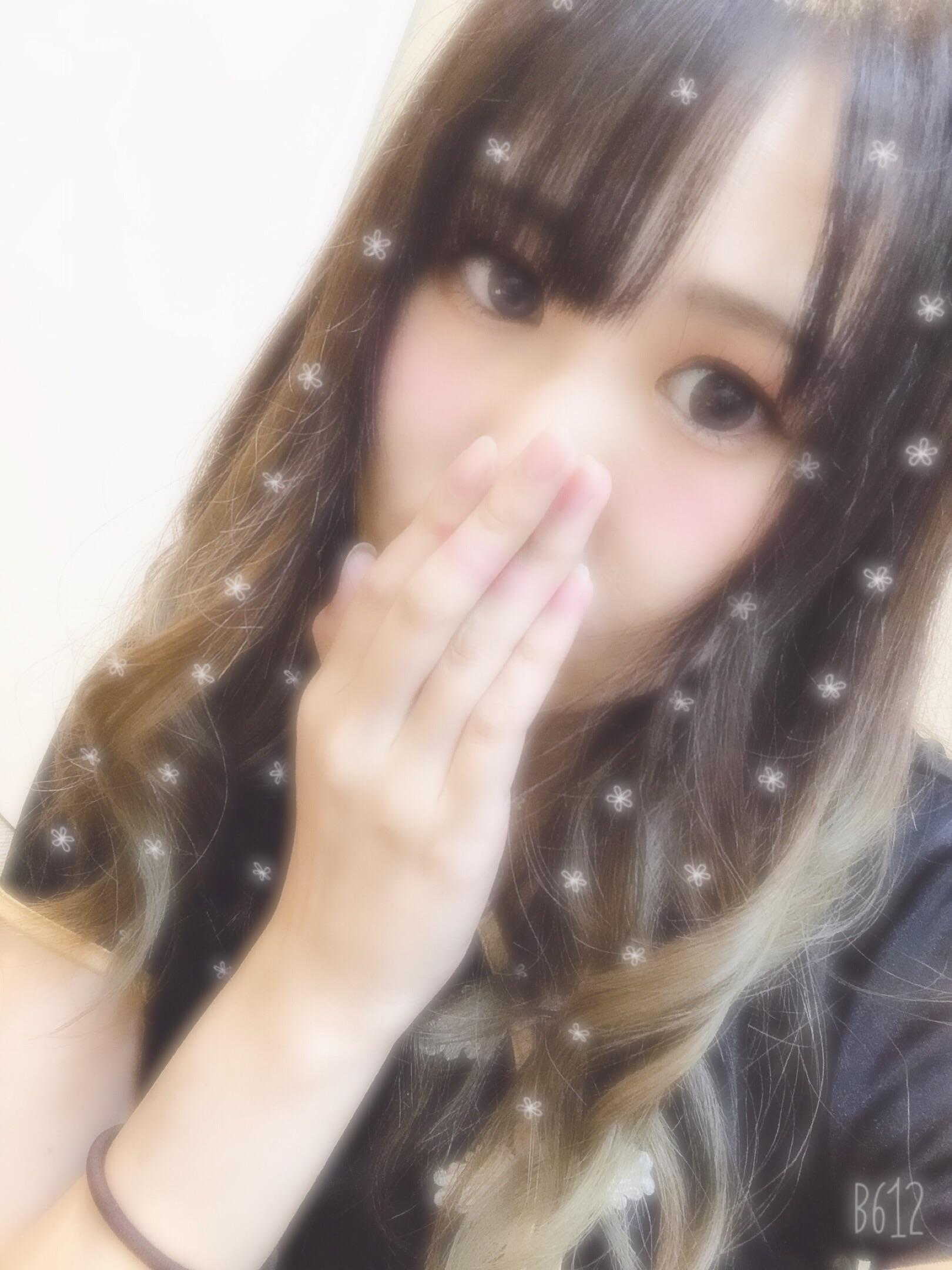 「昨日のお礼日記♡」09/09(09/09) 12:04 | めみの写メ・風俗動画
