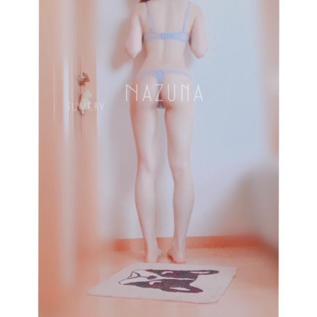 「心の洗濯 いれる一服」09/10(09/10) 11:50 | なずなの写メ・風俗動画