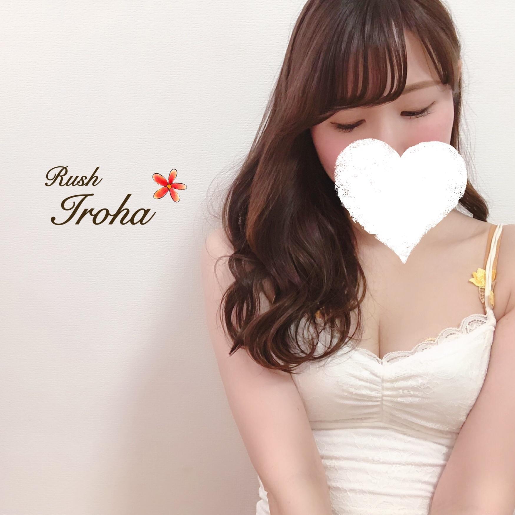 「今日からのいろは☆」09/10(09/10) 12:57   ーイロハーの写メ・風俗動画