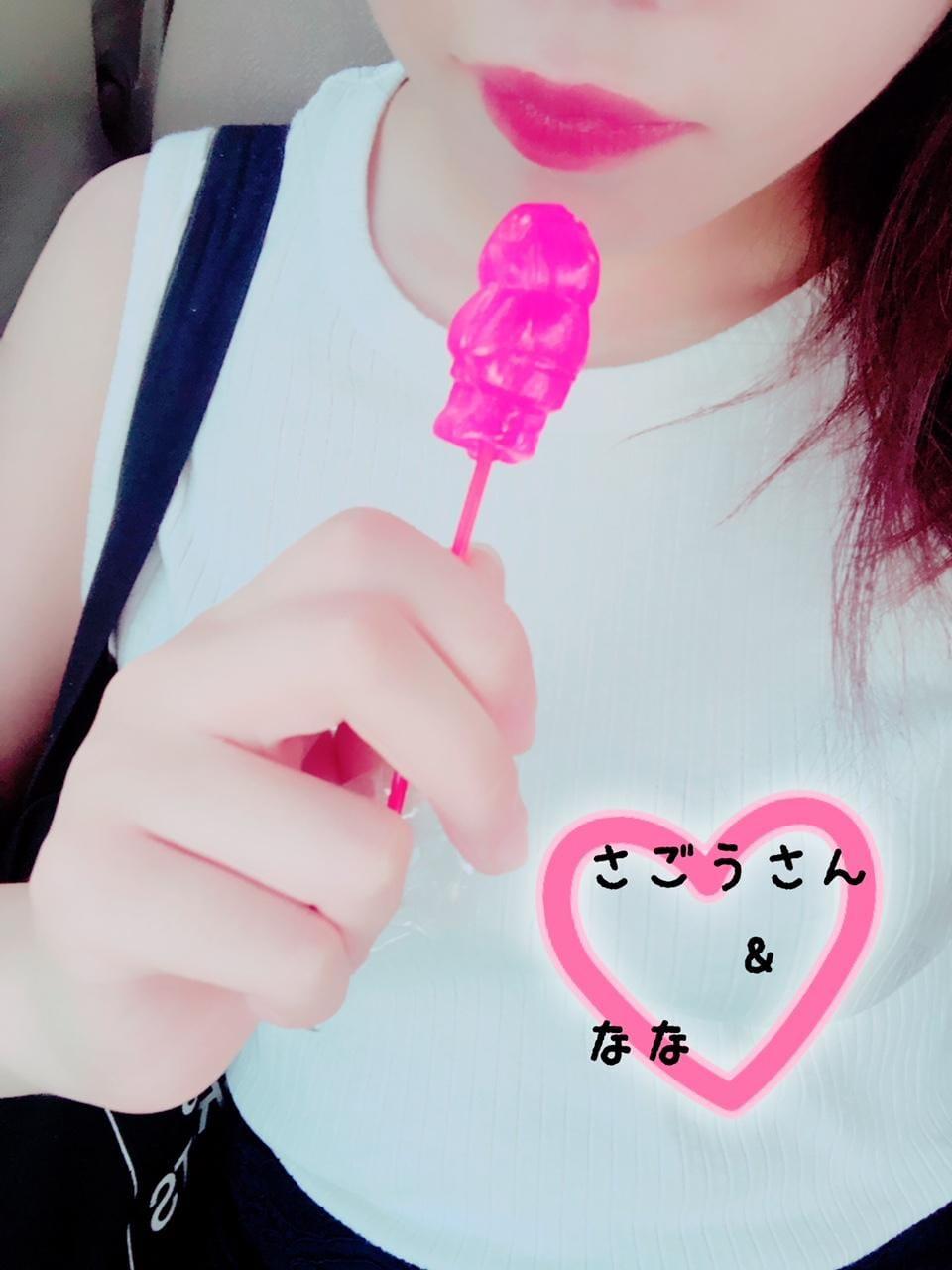「お礼です!」09/10(09/10) 16:19 | スタイル抜群♪ななちゃんの写メ・風俗動画