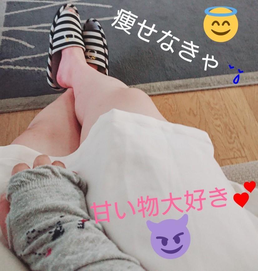 「ありがとうございました♪」09/10(09/10) 23:01 | みおんの写メ・風俗動画