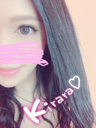 「終わりっぴ????」09/10(09/10) 23:08 | きららの写メ・風俗動画
