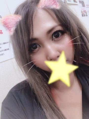 「初出勤!」09/11(09/11) 02:49 | かずはの写メ・風俗動画