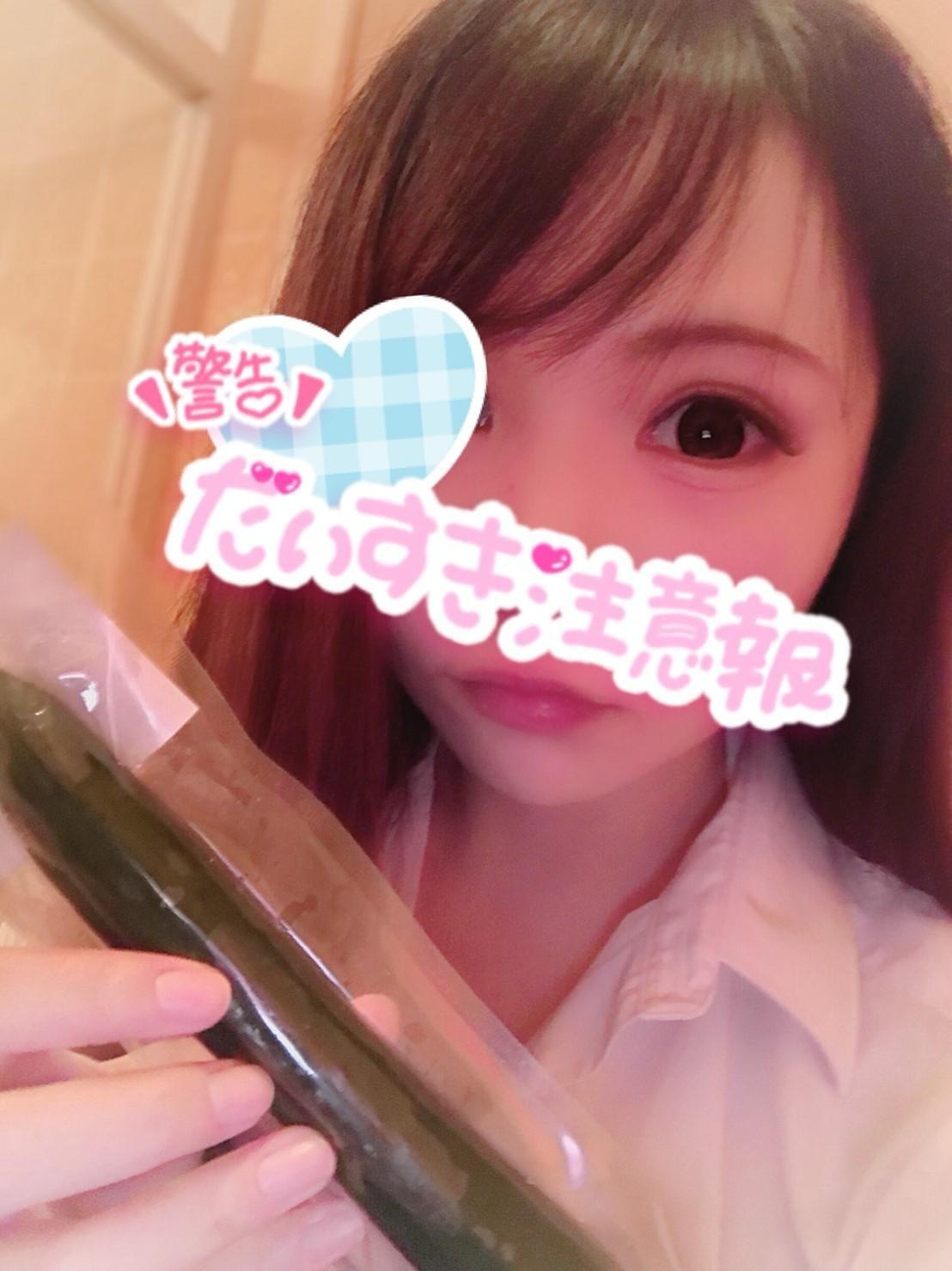 「」09/11(09/11) 20:14 | マリアの写メ・風俗動画