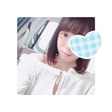 「こんばんはっ」09/12(09/12) 00:33 | るみの写メ・風俗動画