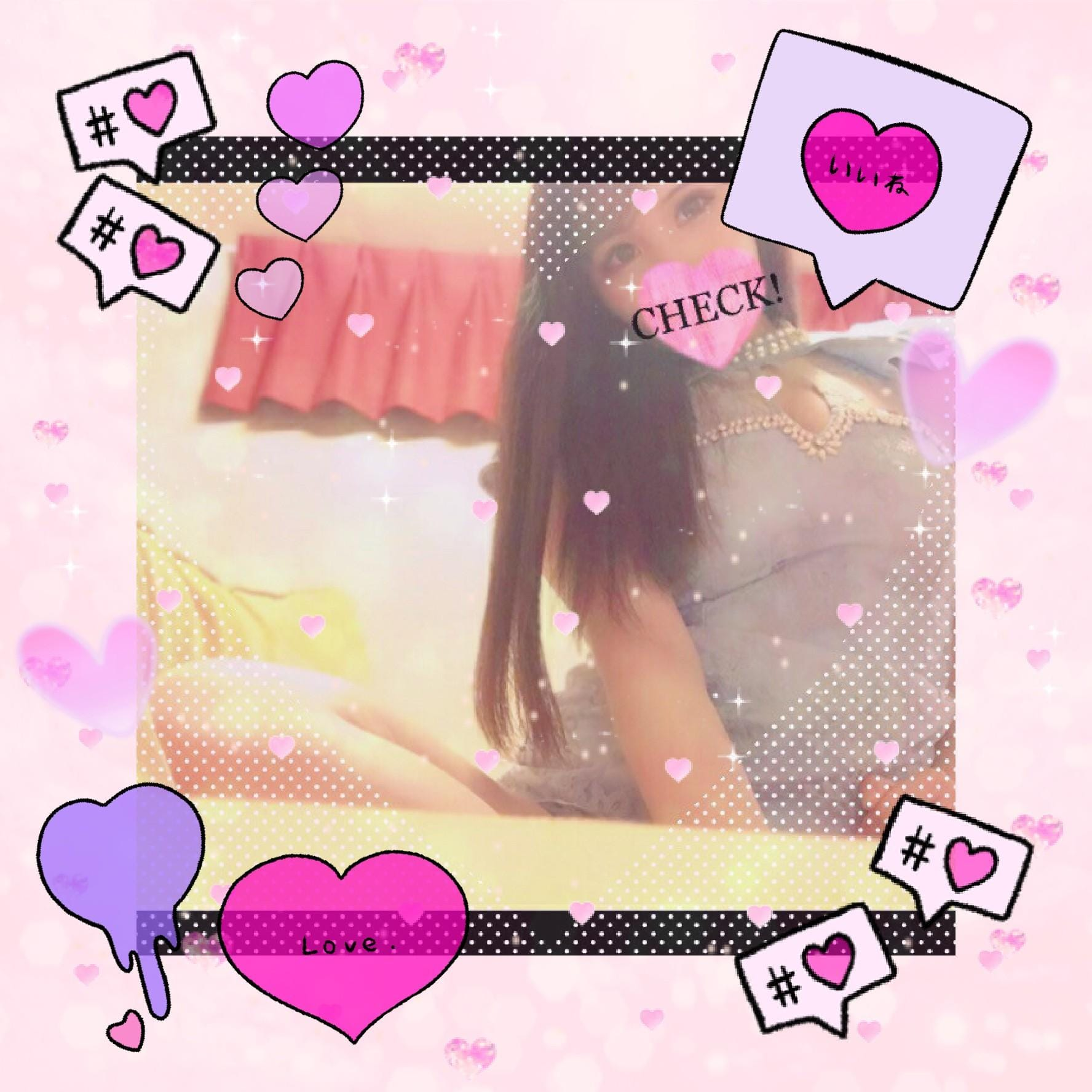 「♡最終日♡」09/12(09/12) 11:53 | マリアの写メ・風俗動画