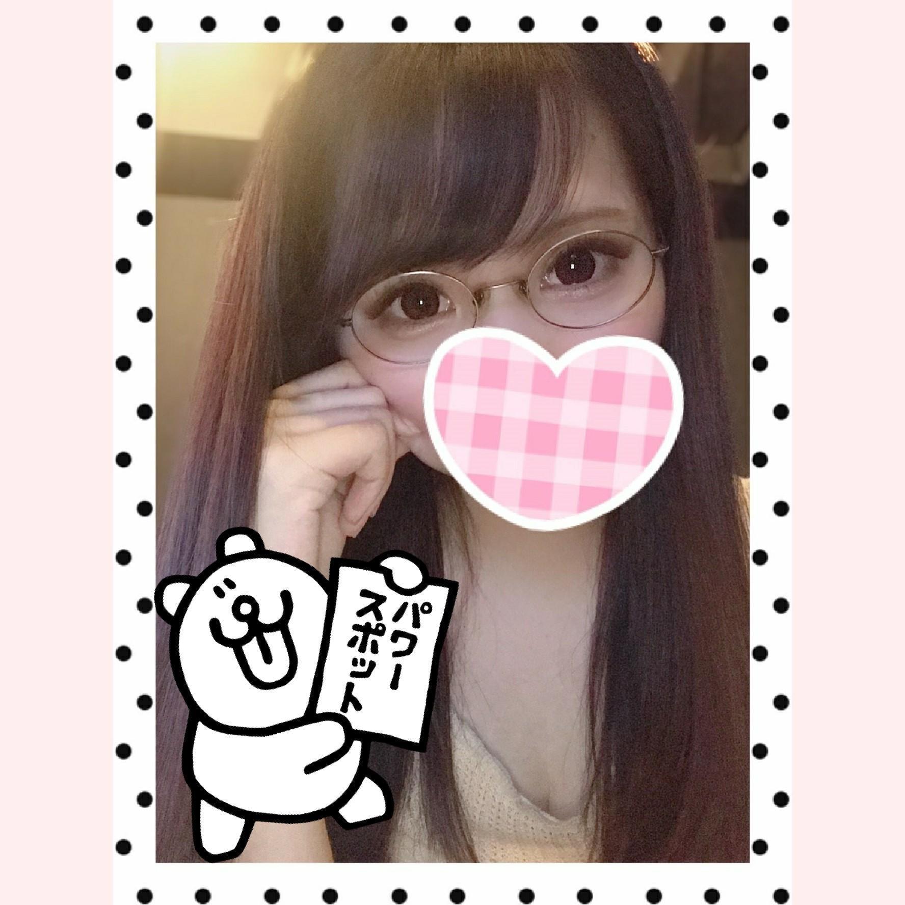 「ありがとう♪」09/12(09/12) 17:11 | マリアの写メ・風俗動画