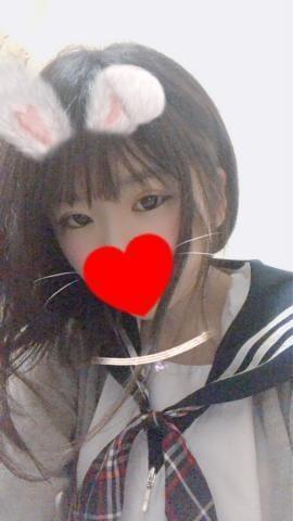 「ありがとう」09/12(09/12) 18:04 | ましろの写メ・風俗動画