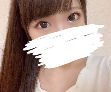 「お疲れさまです!」09/13(09/13) 17:17   あすかの写メ・風俗動画