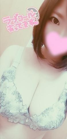 「たいきちゅ~」09/13(09/13) 19:09 | ららの写メ・風俗動画