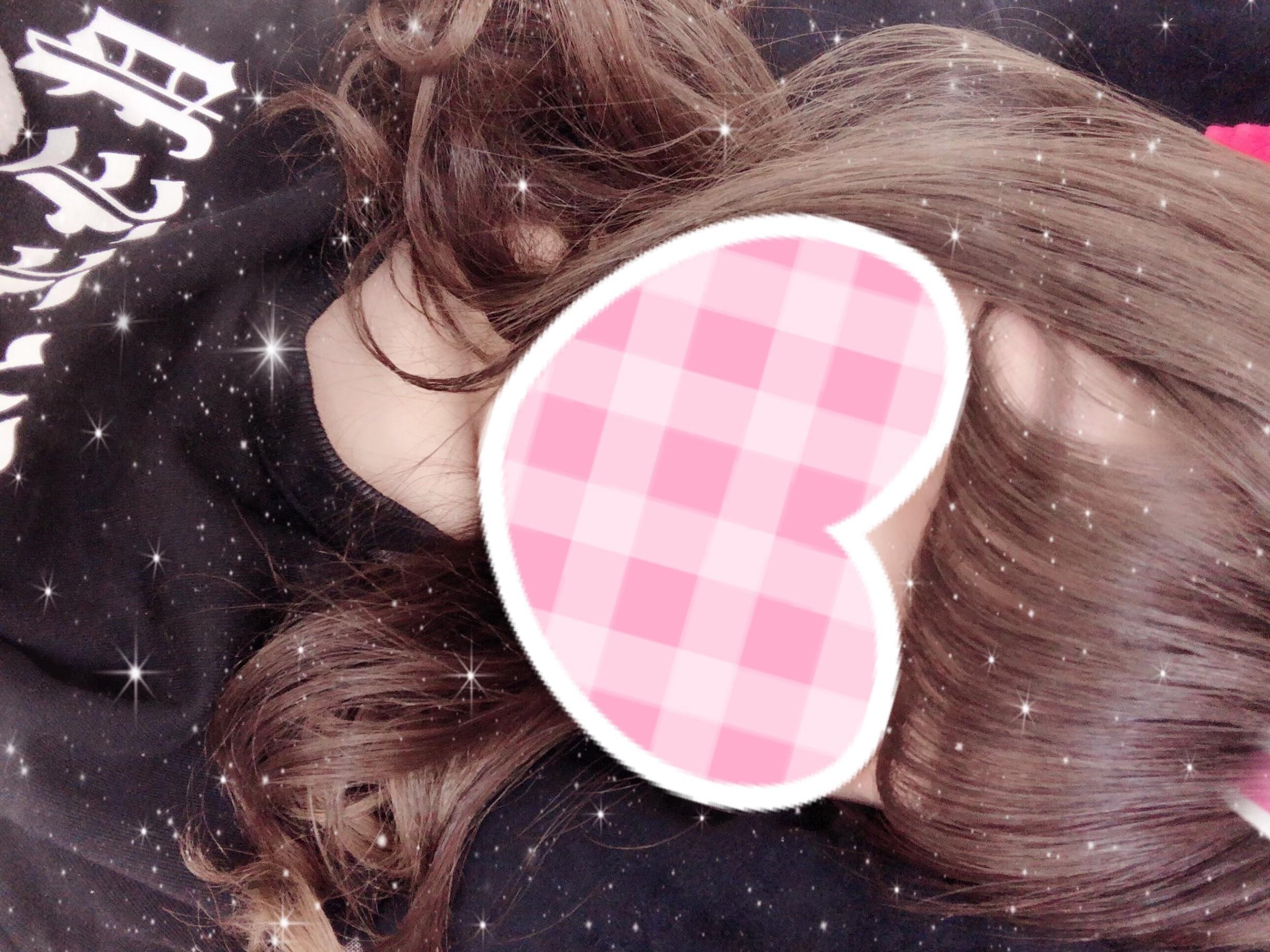 「お礼♡」09/13(09/13) 20:20 | ありすの写メ・風俗動画