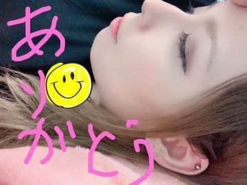 「次回は…」09/14(09/14) 04:00 | ゆめかの写メ・風俗動画