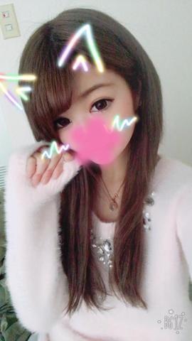「こんにちわ!」06/17(06/17) 19:09 | めるもの写メ・風俗動画