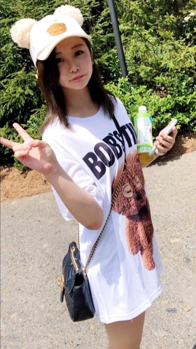 「ゆうみのぶろぐ」09/14(09/14) 13:24 | ゆうみの写メ・風俗動画