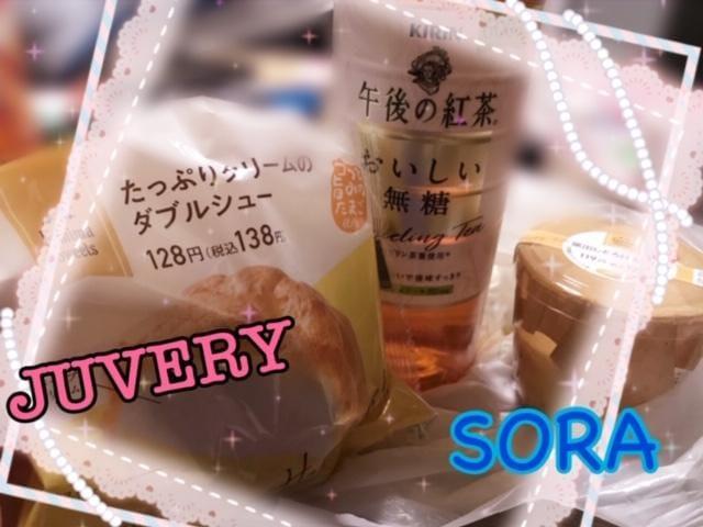 「お礼◎&予定◎」09/14(09/14) 16:48 | そらの写メ・風俗動画