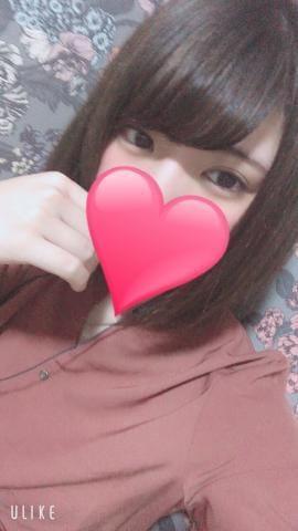 「出勤!」09/14(09/14) 20:12   なつねの写メ・風俗動画