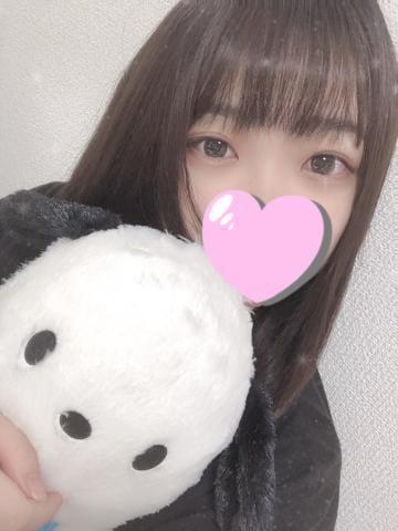 「退勤したよ〜」09/15(09/15) 04:08 | りり 激カワ妹系18歳!!の写メ・風俗動画