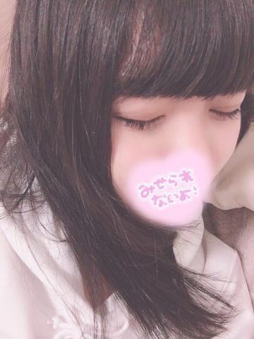 「おはようございます」09/15(09/15) 11:01 | ここあの写メ・風俗動画