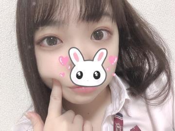「おはよううぉ最終日です」09/15(09/15) 11:34 | りり 激カワ妹系18歳!!の写メ・風俗動画