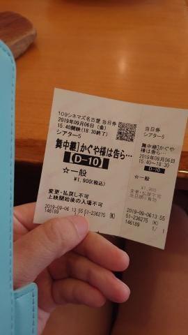 「後半ですよ??」09/15(09/15) 18:00   あかりの写メ・風俗動画