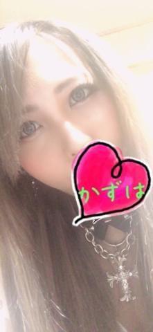 「こんばんは?」09/15(09/15) 18:31 | かずはの写メ・風俗動画