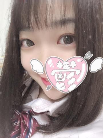 「90分パネル指名のお兄さん」09/15(09/15) 18:44 | りり 激カワ妹系18歳!!の写メ・風俗動画