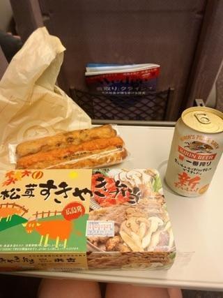 「うししっ」09/15(09/15) 19:05   さきの写メ・風俗動画