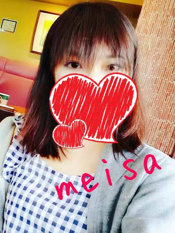 「メイサ 出勤です(^u^)」09/15(09/15) 21:11 | メイサの写メ・風俗動画