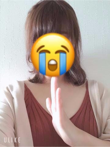 「忙しい身であります」09/15(09/15) 22:28 | ナナ【未経験・細身】の写メ・風俗動画