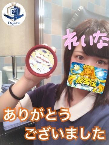 「ご予約」09/15(09/15) 23:00 | れいな 癒し系エロかわ生徒の写メ・風俗動画