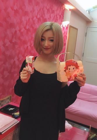 「出勤するよー!!」09/16(09/16) 17:20 | もあ【姉系コース】の写メ・風俗動画