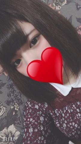 「出勤ー!」09/16(09/16) 19:27   なつねの写メ・風俗動画