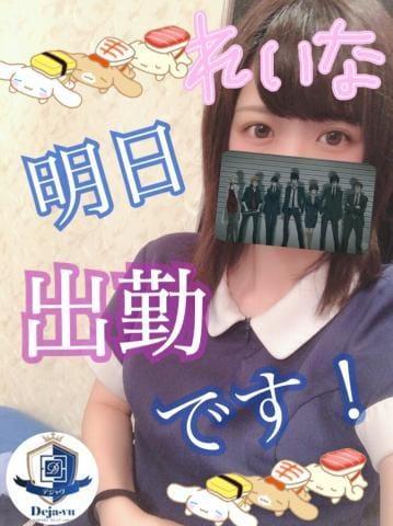 「西新の一蘭」09/16(09/16) 22:01 | れいな 癒し系エロかわ生徒の写メ・風俗動画
