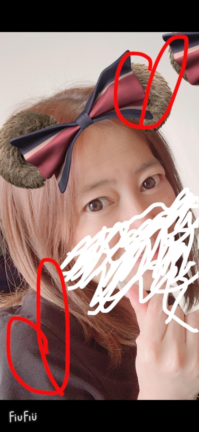 「おはようございます」09/17(09/17) 09:48 | 安田の写メ・風俗動画