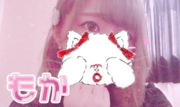 「?」09/17(09/17) 18:32 | もかの写メ・風俗動画