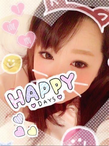 「ありがとう♡」09/17(09/17) 19:33 | 刈谷の写メ・風俗動画