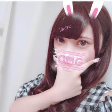 「レオーニにお誘いしてくれたAさん☆」09/18(09/18) 01:13   はてなの写メ・風俗動画