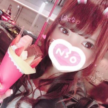 「Kさんお誘いありがとう」09/18(09/18) 02:39   はてなの写メ・風俗動画