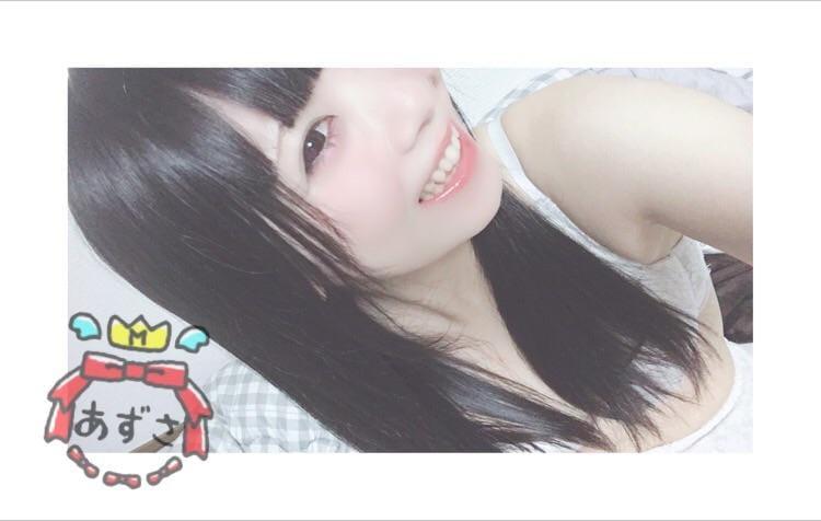 「楽しかった☆」09/18(09/18) 20:05 | あずさの写メ・風俗動画