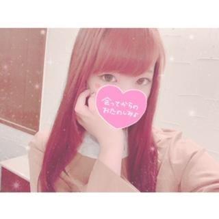 「しゅっきーん!」09/19(09/19) 19:15 | ゆのの写メ・風俗動画