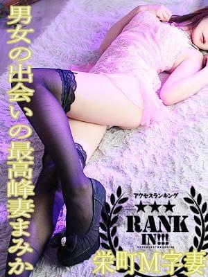 「合言葉」09/20(09/20) 09:13   まみかの写メ・風俗動画