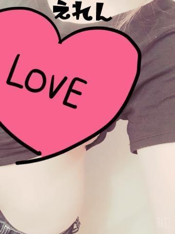 「こんにちわ」09/20(09/20) 11:25 | えれんの写メ・風俗動画