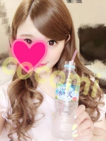 「最終日」09/20(09/20) 12:01   ここみ☆Gカップの写メ・風俗動画