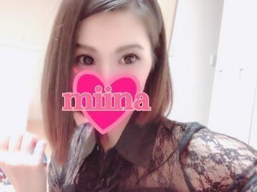 「ドーナツ??」09/20(09/20) 18:09 | ミィナの写メ・風俗動画