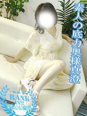 「初めまして」09/20(09/20) 20:46 | 真澄の写メ・風俗動画