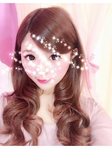 「おれい?」09/20(09/20) 22:30   ここみ☆Gカップの写メ・風俗動画